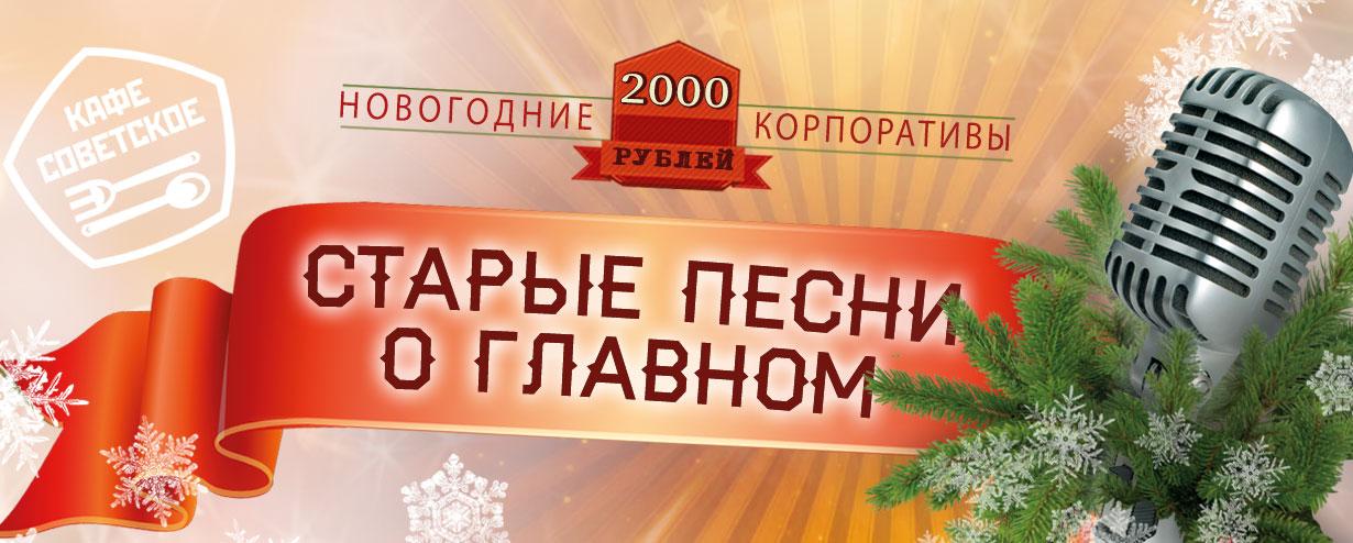 октябрь-сов-сайт